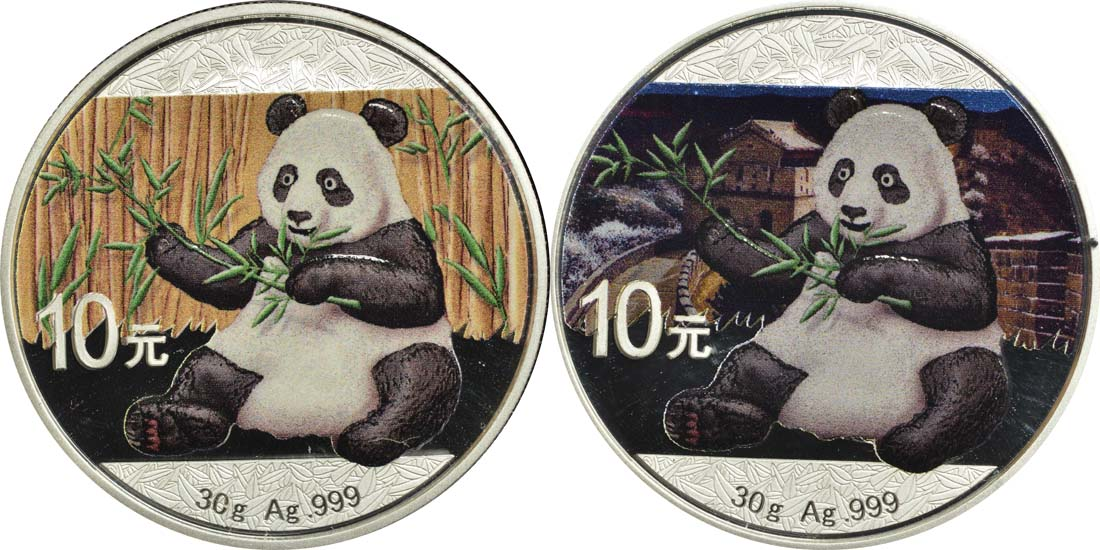 Vorderseite:China : 20 Yuan 2 x 10 Yuan Silberpanda Farbset - Night & Day  2017 Stgl.