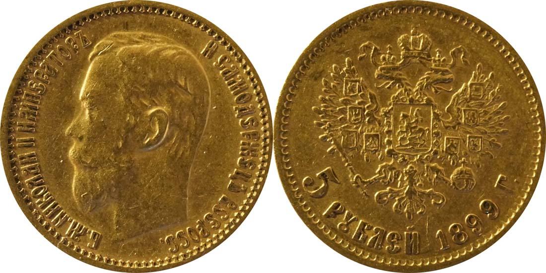 Übersicht:Rußland : 5 Rubel   1899 ss/vz.