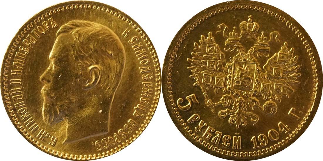 Lieferumfang:Rußland : 5 Rubel   1904 Stgl.