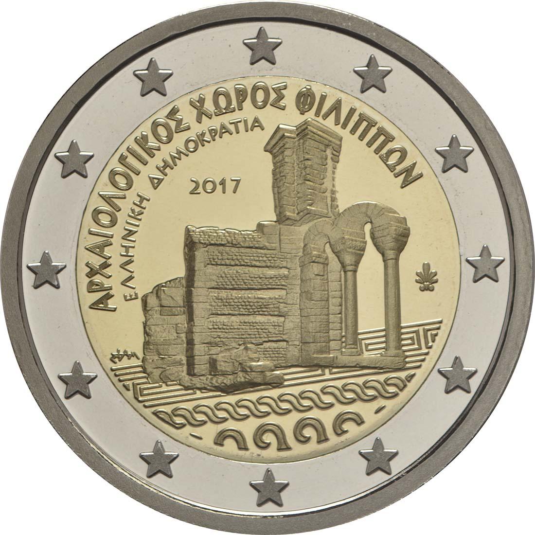 Rückseite :Griechenland : 2 Euro Archäologische Stätte von Philippi  2017 PP