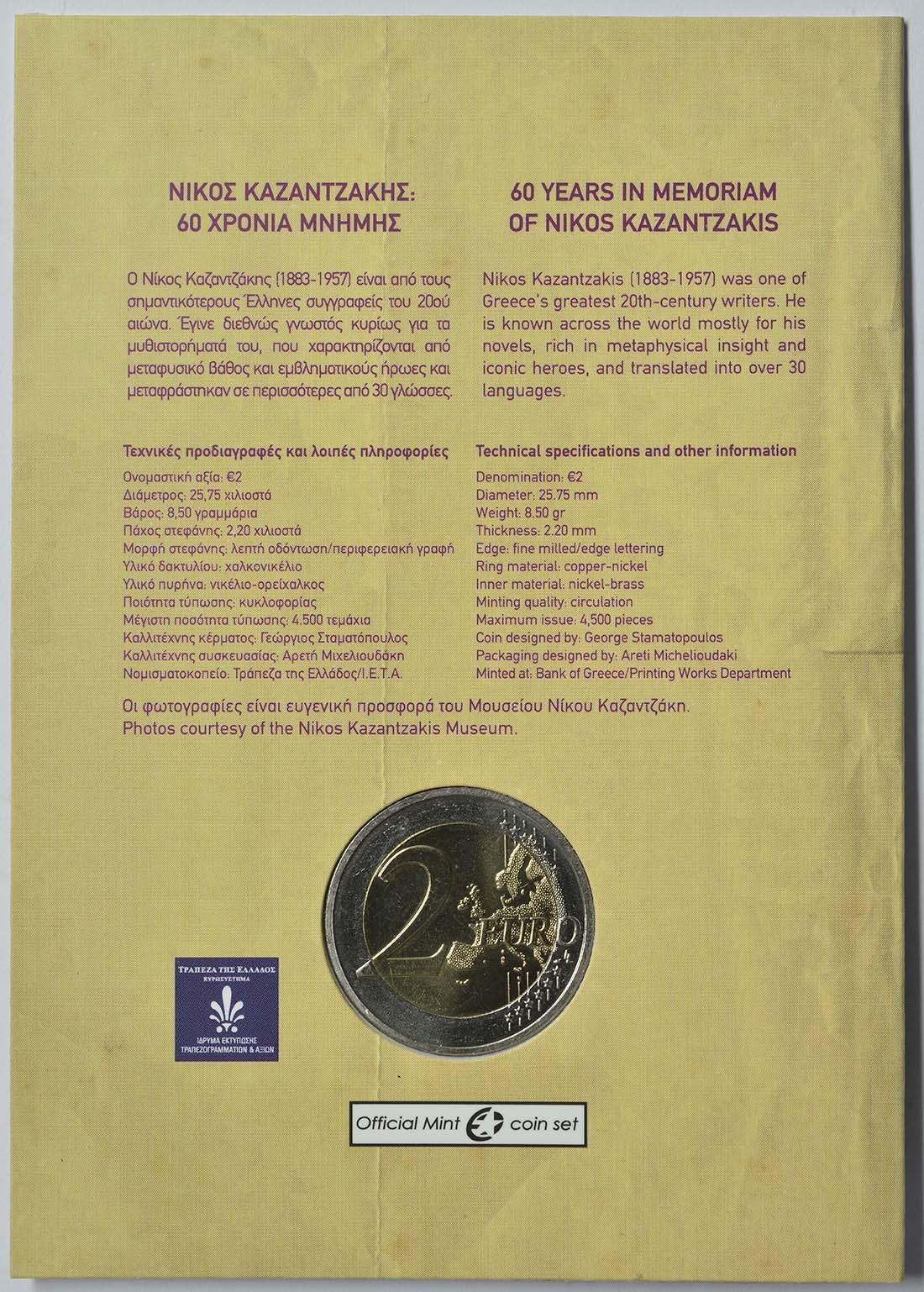 Zertifikat:Griechenland : 2 Euro 60. Todestag von Nikos Kazantzakis  2017 Stgl.