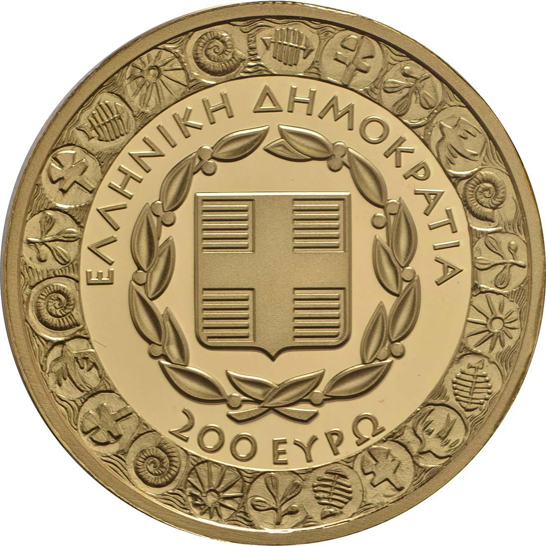 Rückseite :Griechenland : 200 Euro Diogenes  2017 PP
