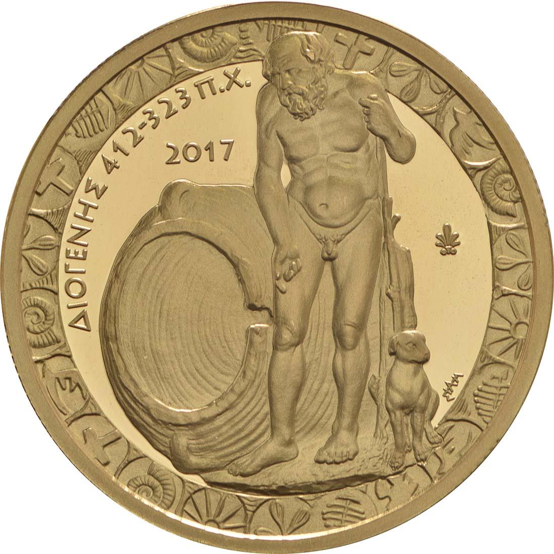 Vorderseite :Griechenland : 200 Euro Diogenes  2017 PP