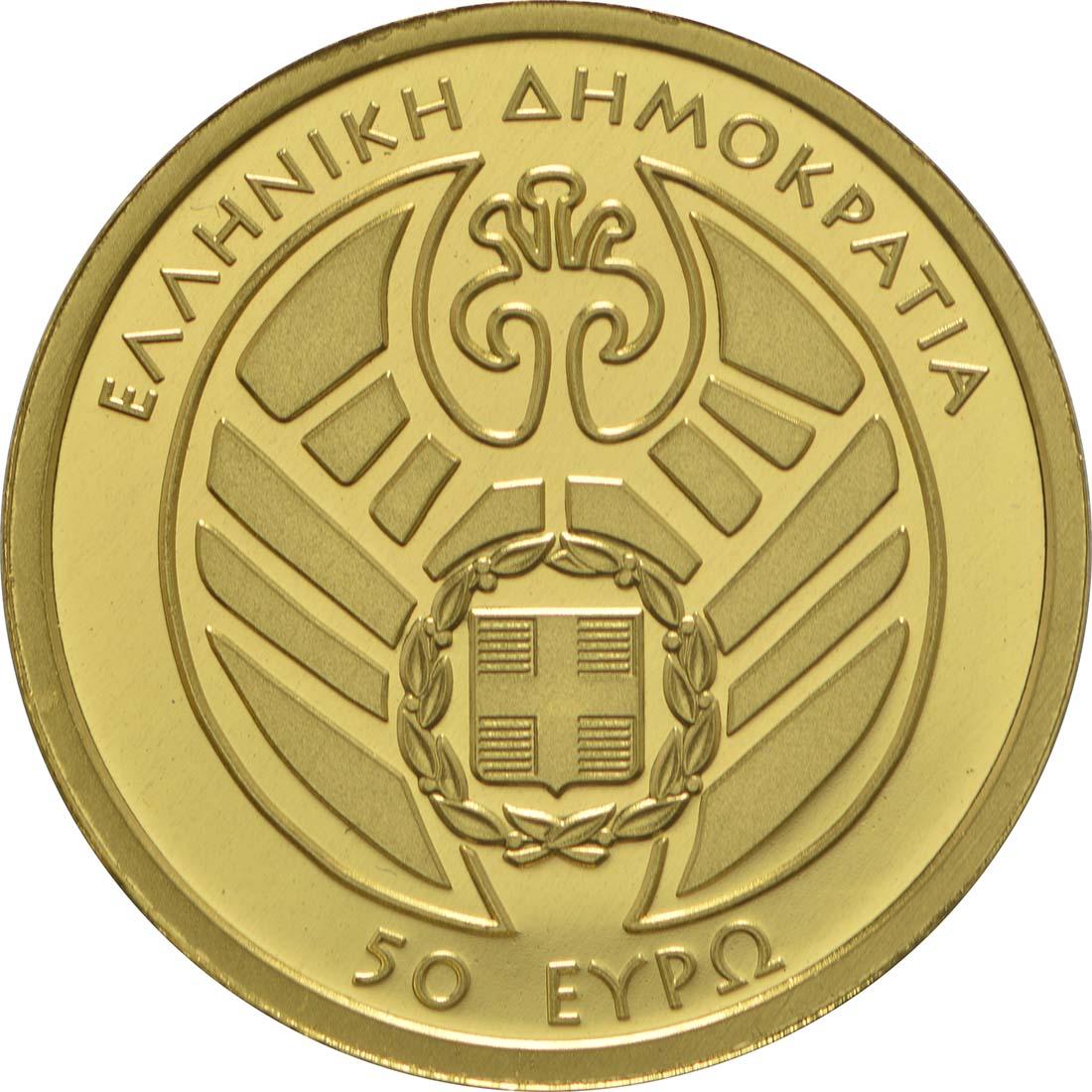 Rückseite :Griechenland : 50 Euro Minoische Zivilisation  2017 PP