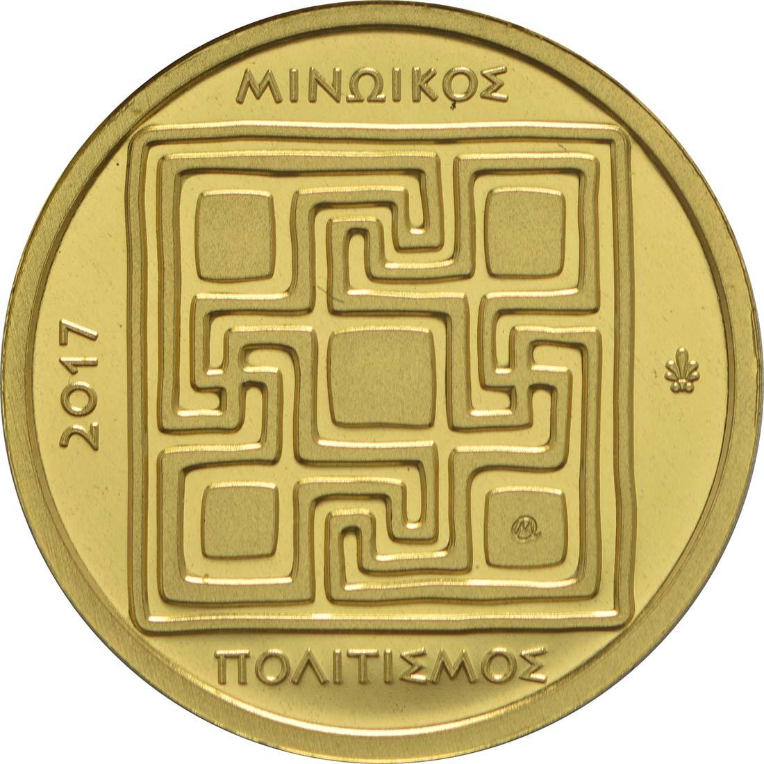 Vorderseite :Griechenland : 50 Euro Minoische Zivilisation  2017 PP