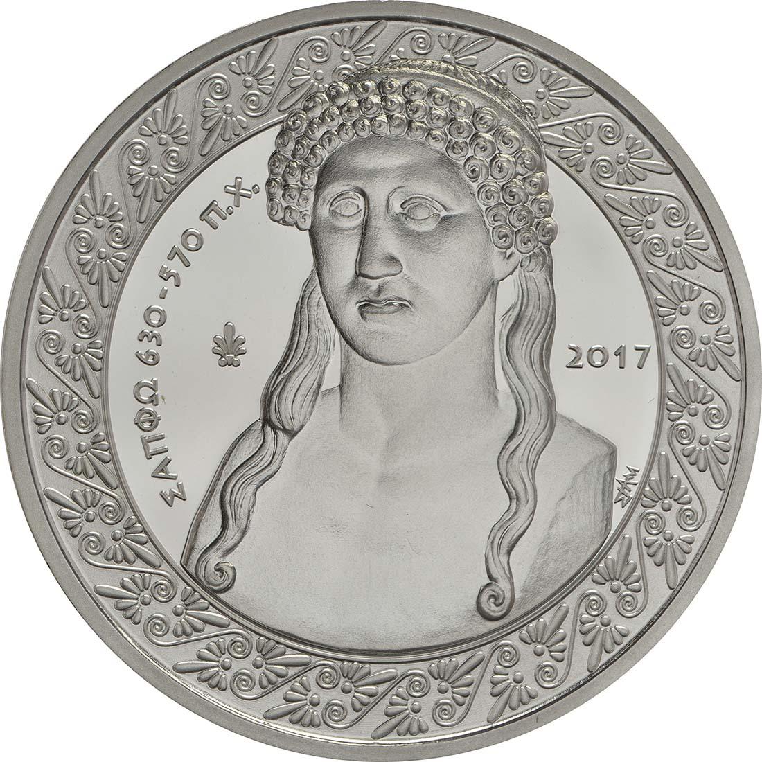 Vorderseite :Griechenland : 10 Euro Sappho  2017 PP