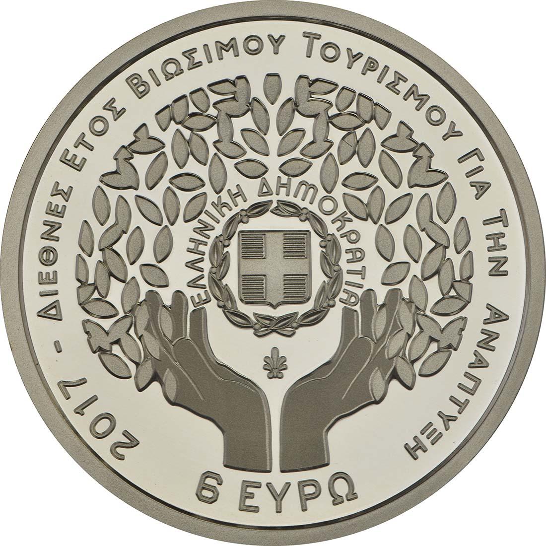 Rückseite :Griechenland : 6 Euro Internationales Jahr des nachhaltigen Tourismus  2017 PP