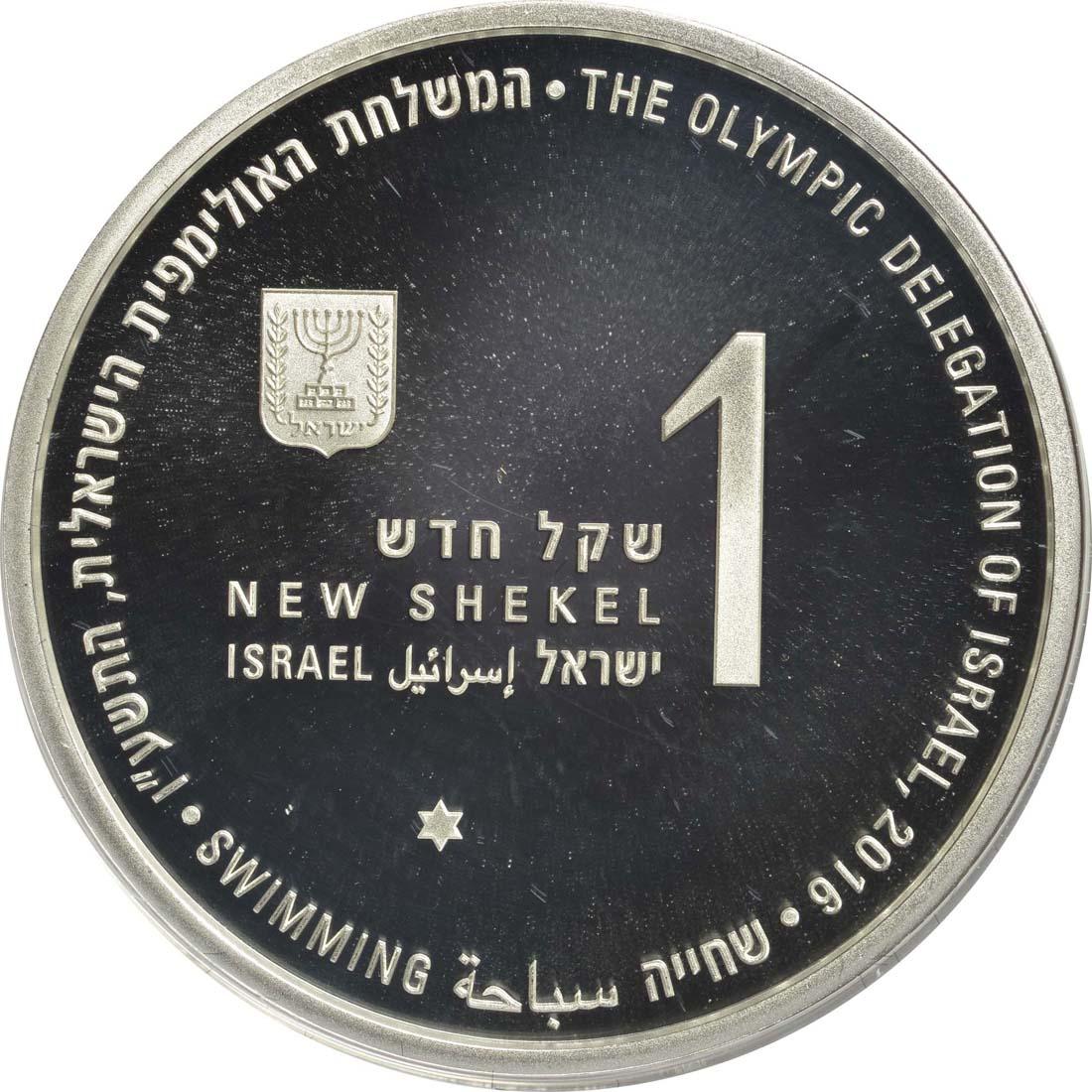 Rückseite :Israel : 1 Sheqel Olympiade Rio - Schwimmen  2016 P/L