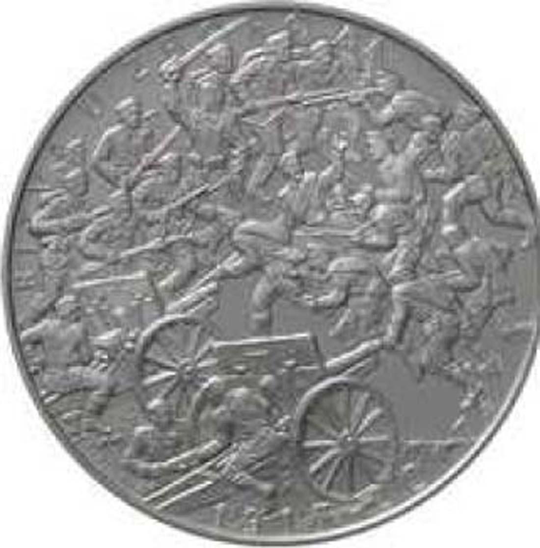 Tschechische Republik : 500 Kronen 100 Jahrestag der Schlacht von Zborov  2017 Stgl.