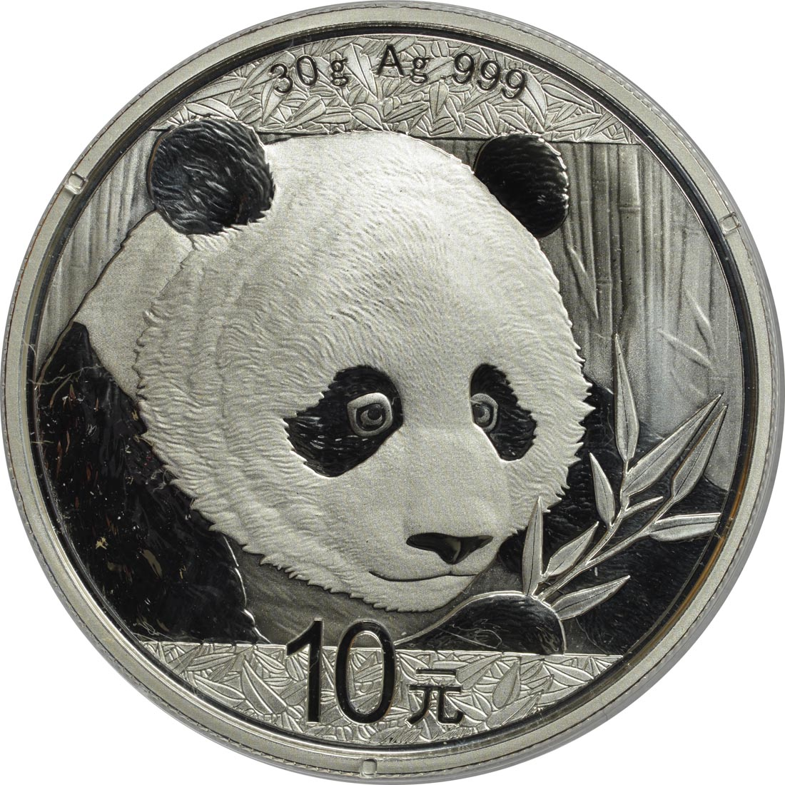 Vorderseite:China : 10 Yuan Panda  2018 Stgl.