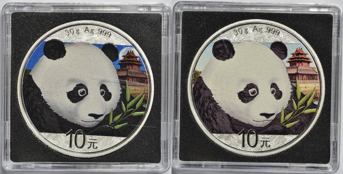 Vorderseite:China : 20 Yuan 2 x 10 Yuan Silberpanda Farbset - Night & Day - Variante 2  2018 Stgl.