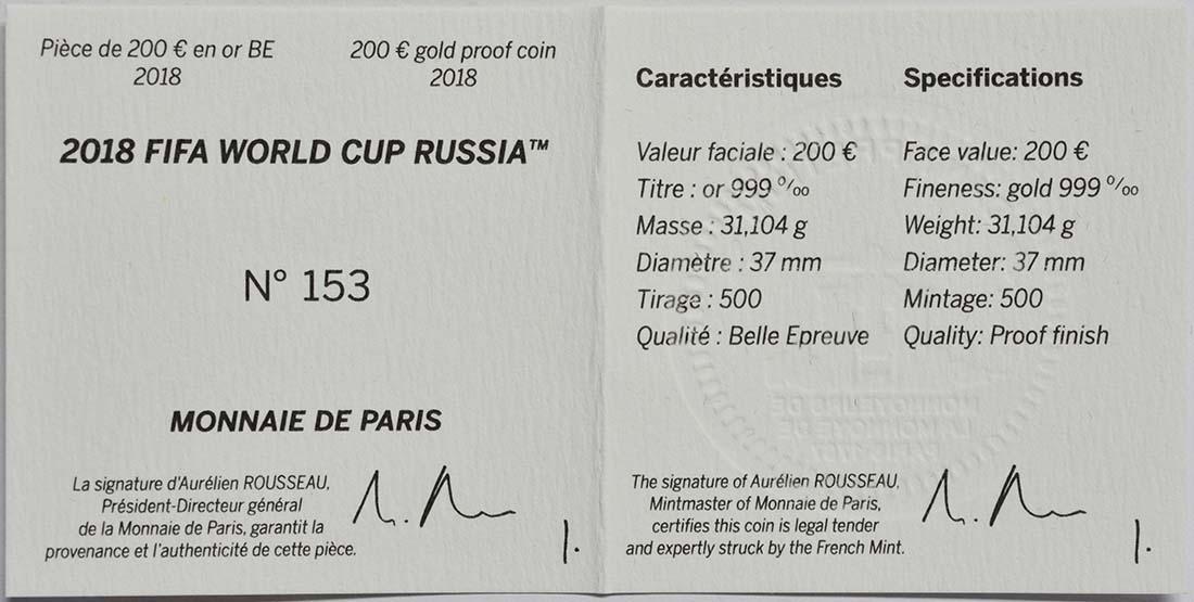 Zertifikat :Frankreich : 200 Euro FIFA Fußball WM  2018 PP