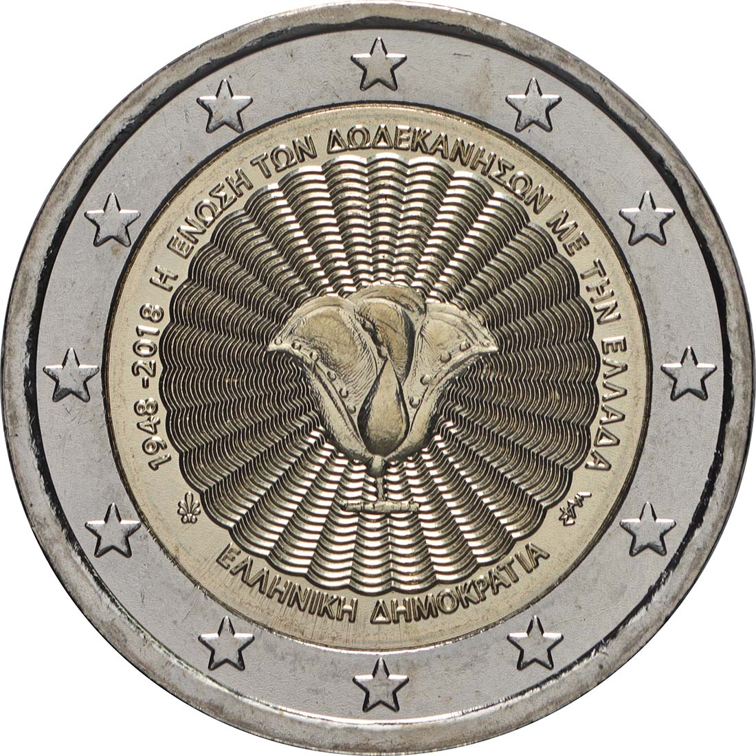 Rückseite:Griechenland : 2 Euro 70. Jahrestag der Vereinigung des Dodekanes mit Griechenland  2018 bfr