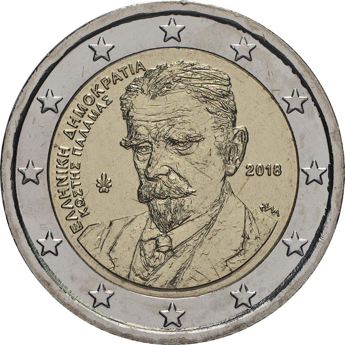 Rückseite:Griechenland : 2 Euro 75. Todestag von Kostis Palamas  2018 bfr