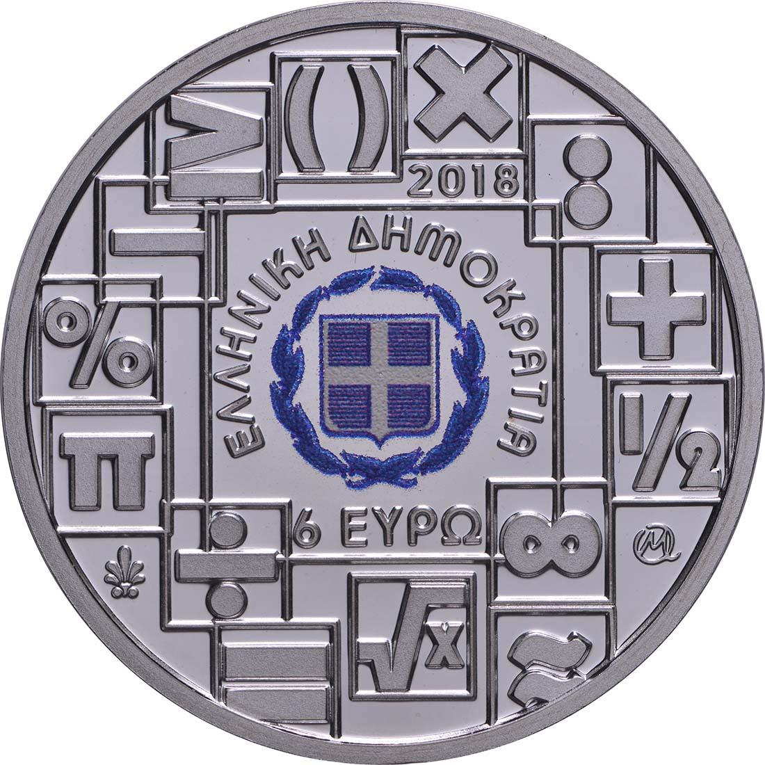 Rückseite:Griechenland : 6 Euro Jahr der Mathematik - coloriert  2018 PP