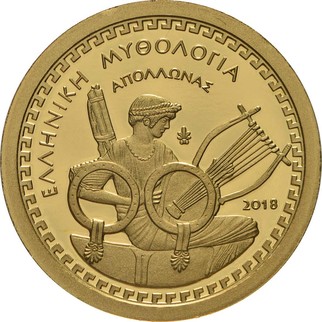 Vorderseite:Griechenland : 100 Euro Olympische Götter - Apollo  2018 PP