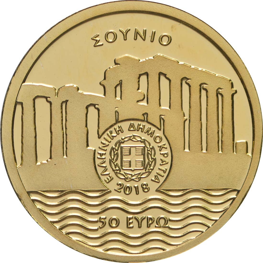 Rückseite:Griechenland : 50 Euro Poseidon Tempel  2018 PP