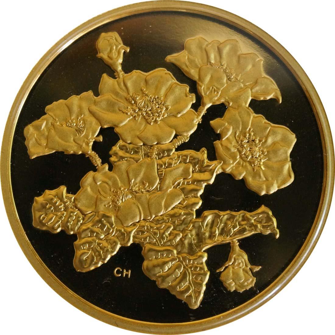 Vorderseite :Kanada : 350 Dollar Silberwurz -selten- 2011 PP