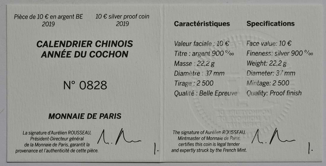 Zertifikat:Frankreich : 10 Euro Jahr des Schweines  2019 PP