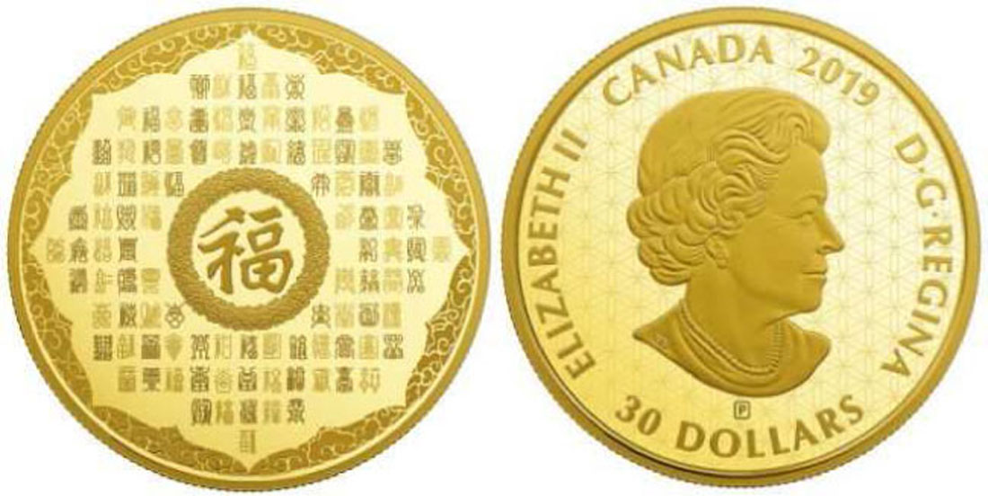 Übersicht:Kanada : 30 Dollar 100 Glückwünsche 2 oz  2019 PP
