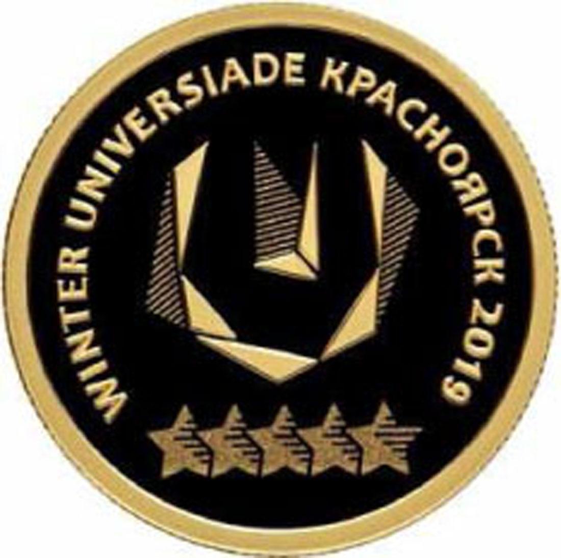 Übersicht:Rußland : 50 Rubel Winteruniversiade in Krasnoyarsk  2018 PP