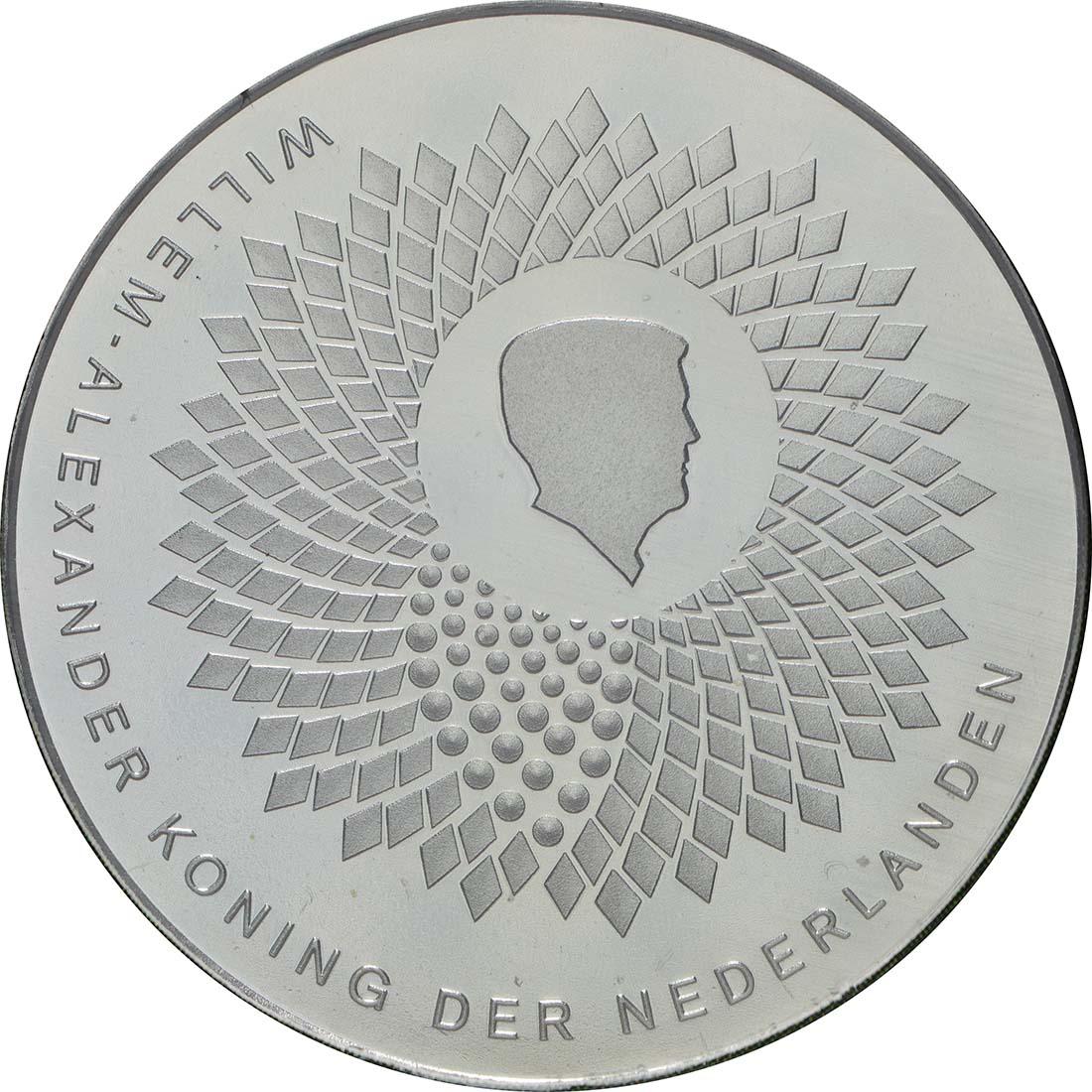 Vorderseite:Niederlande : 5 Euro Uni Wageningen  2018 Stgl.