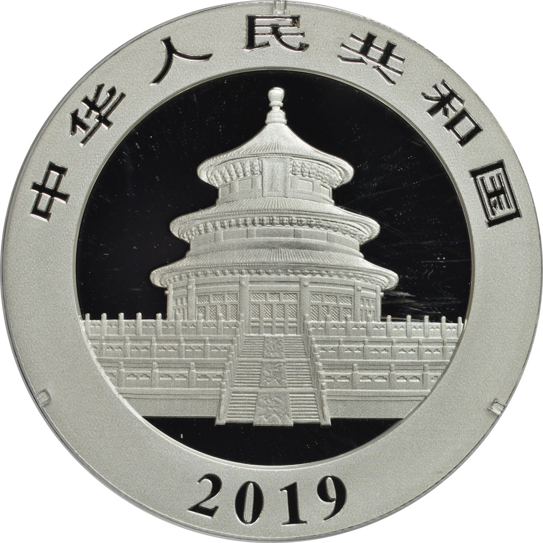 Rückseite:China : 10 Yuan Silberpanda farbig - Variante 1 - rotes Dach  2019 Stgl.