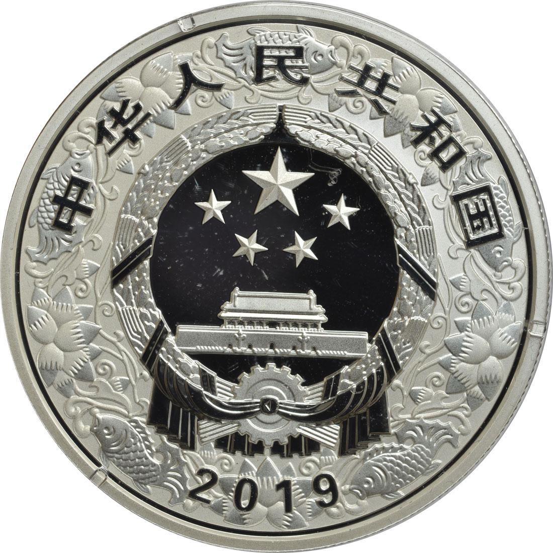 Rückseite:China : 10 Yuan Year of the Pig  2019 PP