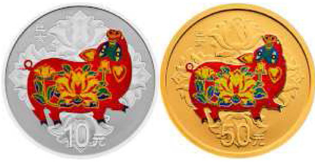 Lieferumfang:China : 60 Yuan Year of the Dog Colour Set Au/Ag  2019 PP