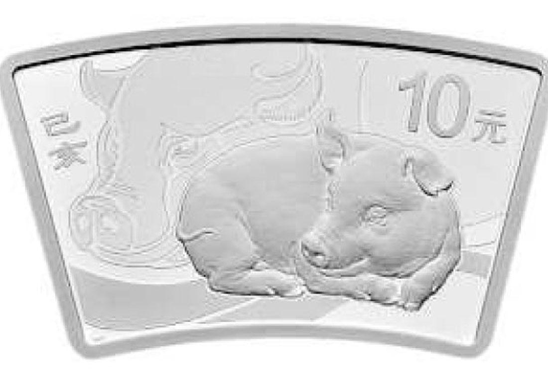 Lieferumfang:China : 10 Yuan Year of the Pig Fan-Shaped  2018 PP