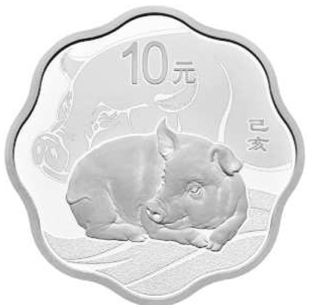 Lieferumfang:China : 10 Yuan Year of the Pig - Blossom-Shaped coin  2019 PP