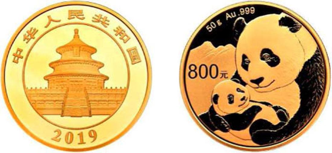 Lieferumfang:China : 800 Yuan Goldpanda  2019 PP