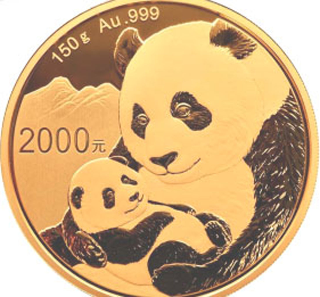 Lieferumfang:China : 2000 Yuan Goldpanda  2019 PP