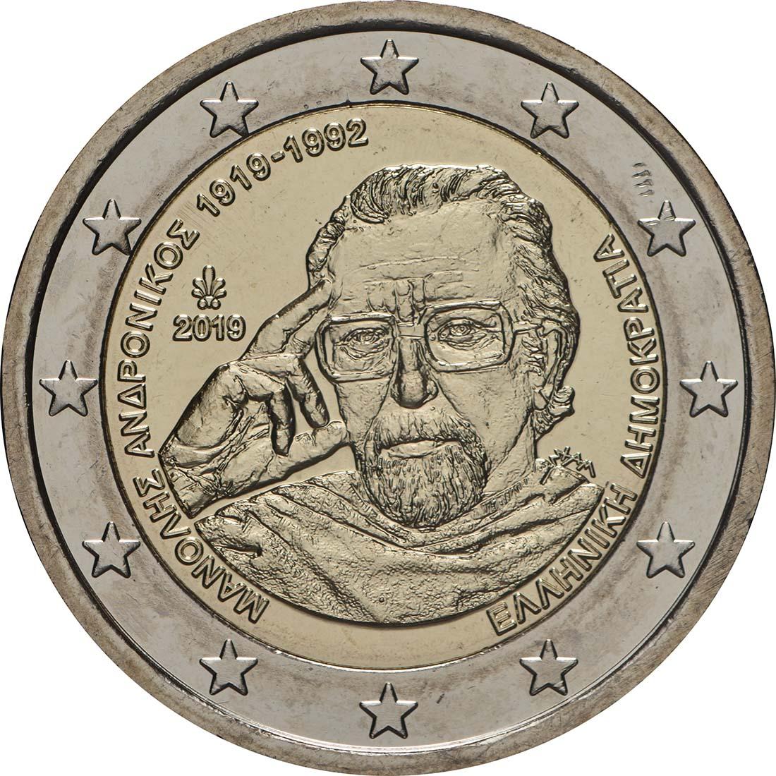 Rückseite:Griechenland : 2 Euro 100. Geburtstag von Manolis Andronikos  2019 bfr