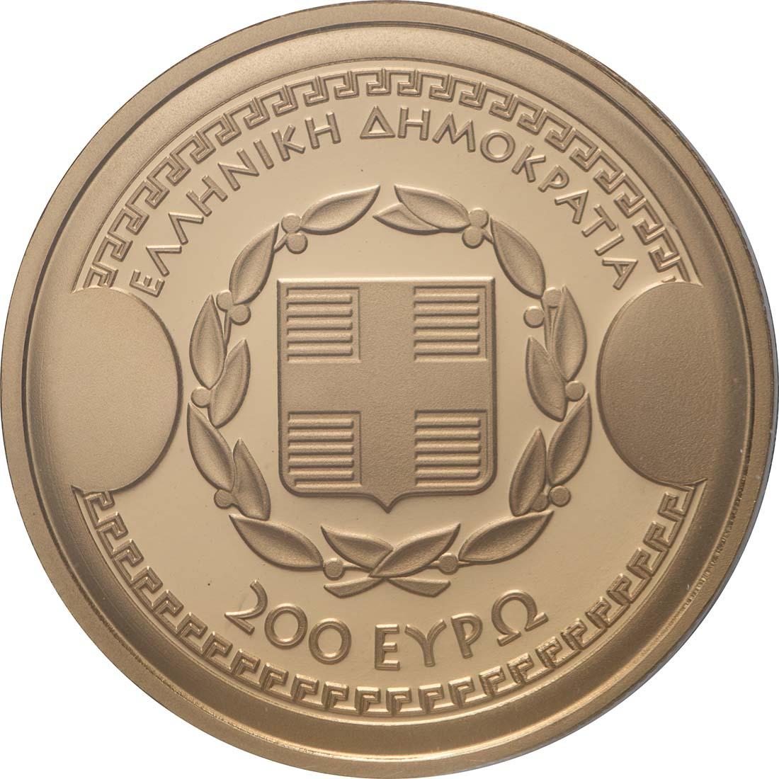 Rückseite:Griechenland : 200 Euro Thukydides - Historiker  2019 PP