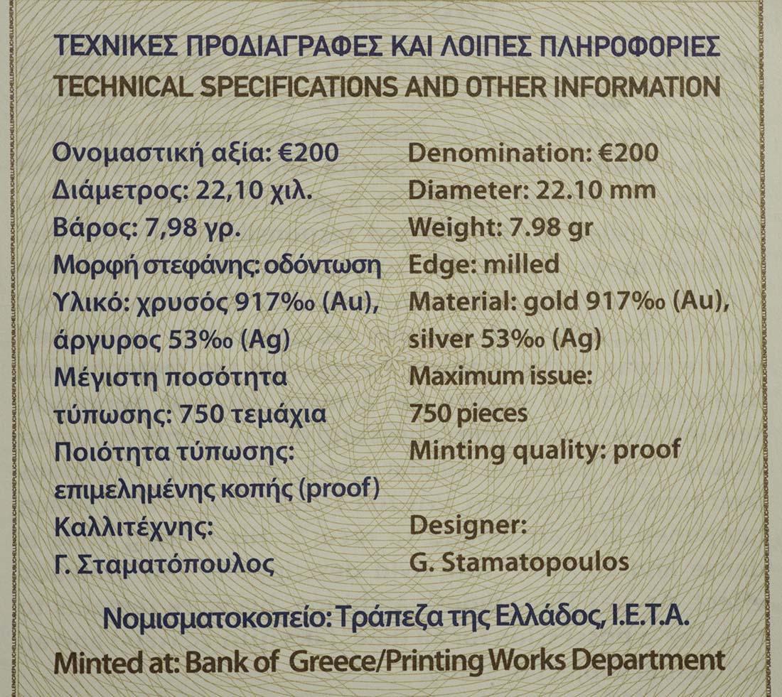Zertifikat:Griechenland : 200 Euro Thukydides - Historiker  2019 PP