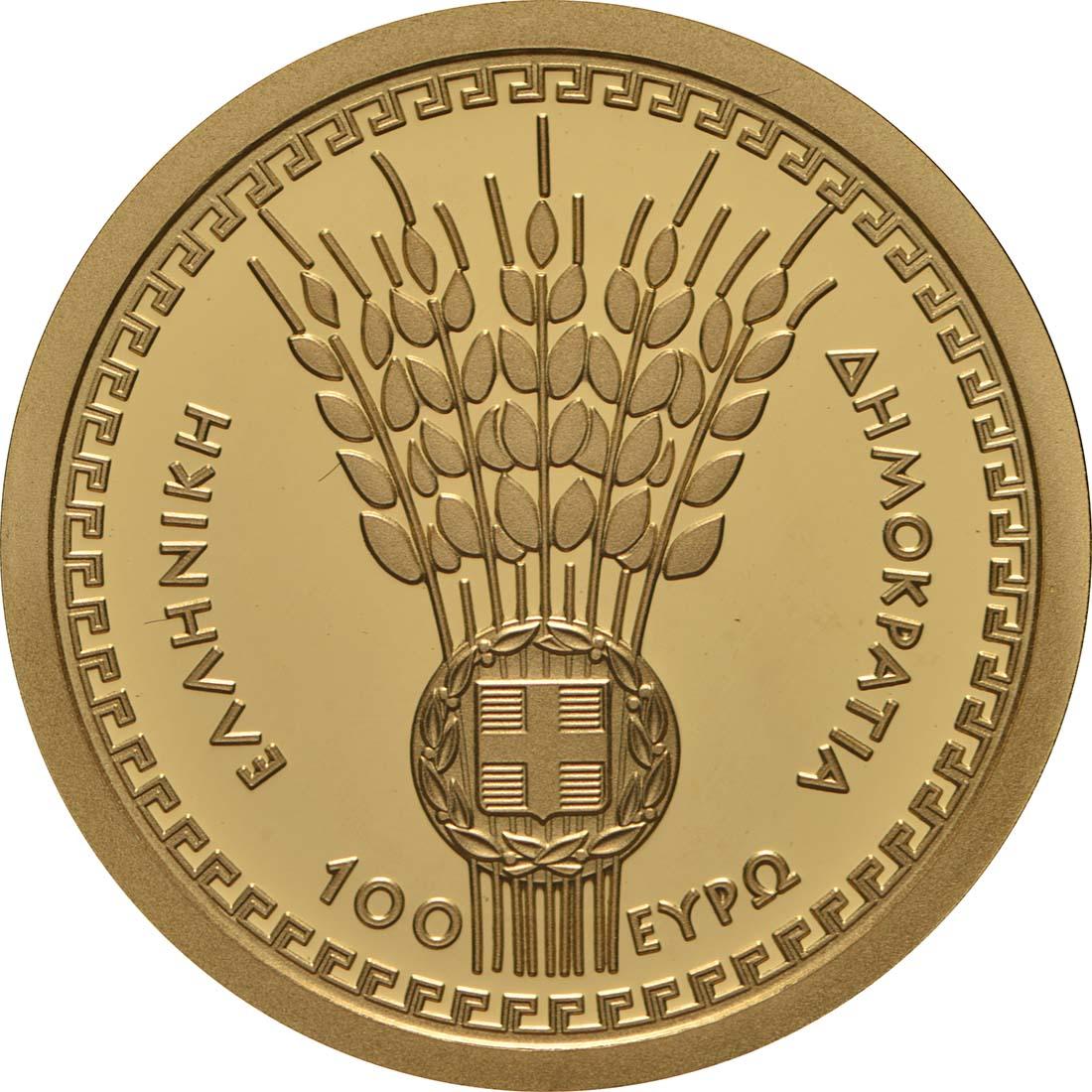 Rückseite:Griechenland : 100 Euro Olympische Götter - Demeter  2019 PP