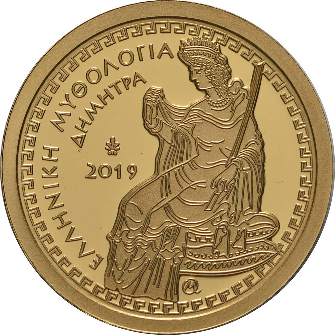 Vorderseite:Griechenland : 100 Euro Olympische Götter - Demeter  2019 PP
