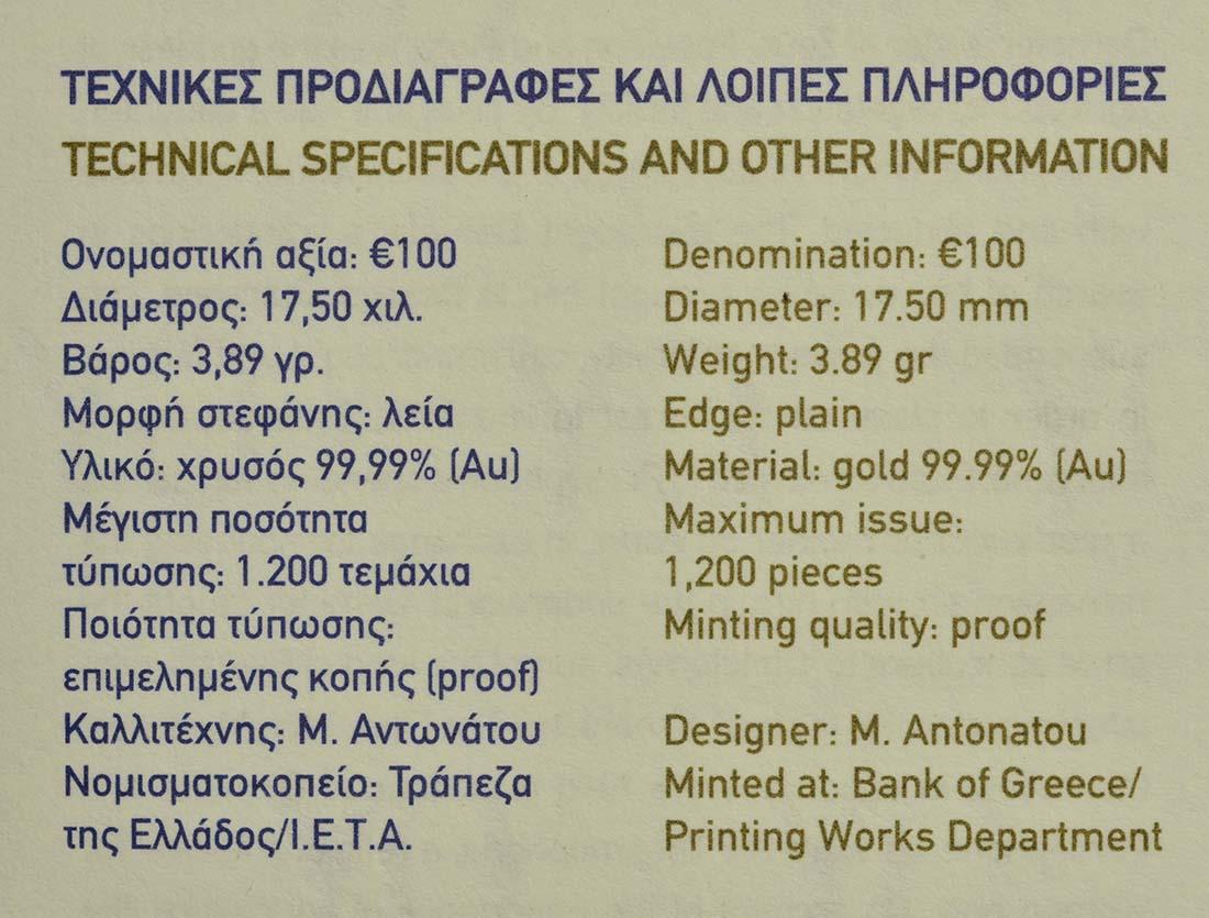 Zertifikat:Griechenland : 100 Euro Olympische Götter - Demeter  2019 PP