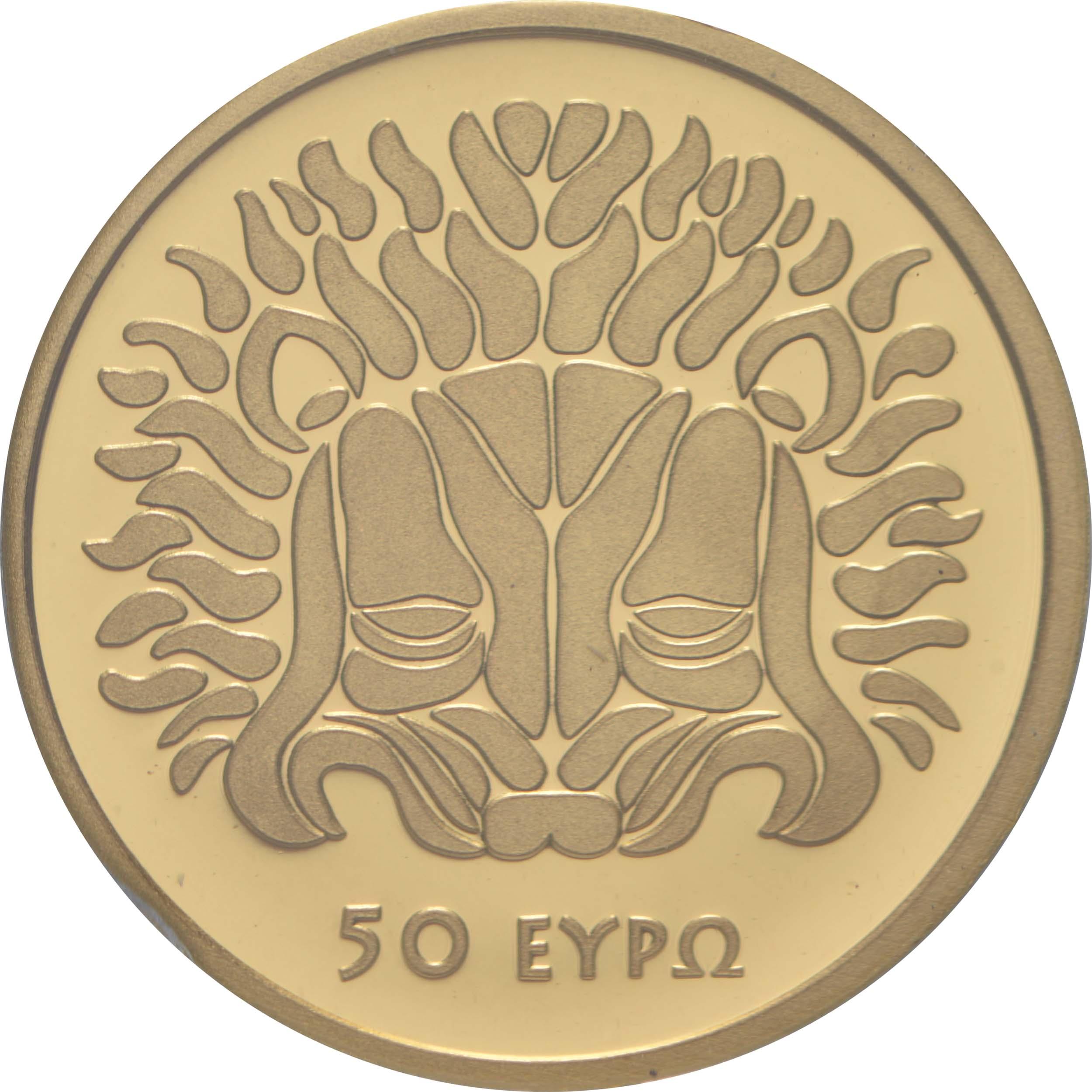 Rückseite:Griechenland : 50 Euro Heraion von Samos  2019 PP