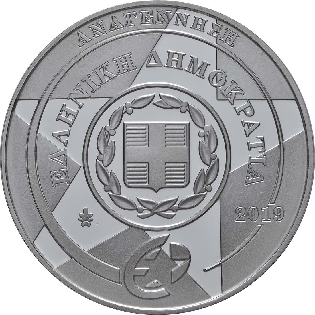 Rückseite:Griechenland : 10 Euro Renaissance  2019 PP