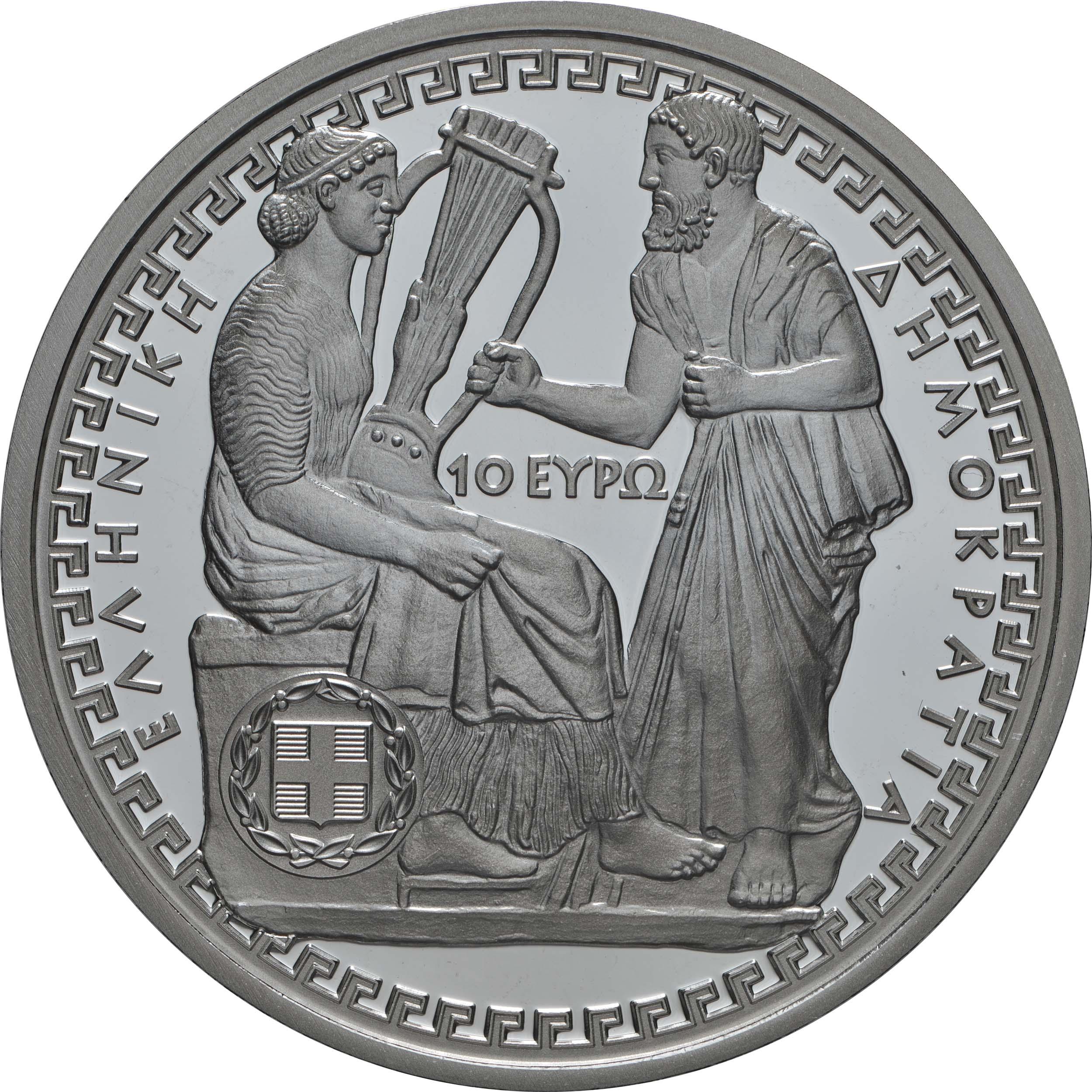 Rückseite:Griechenland : 10 Euro Alcaeus von Lesbos - Lyriker  2019 PP