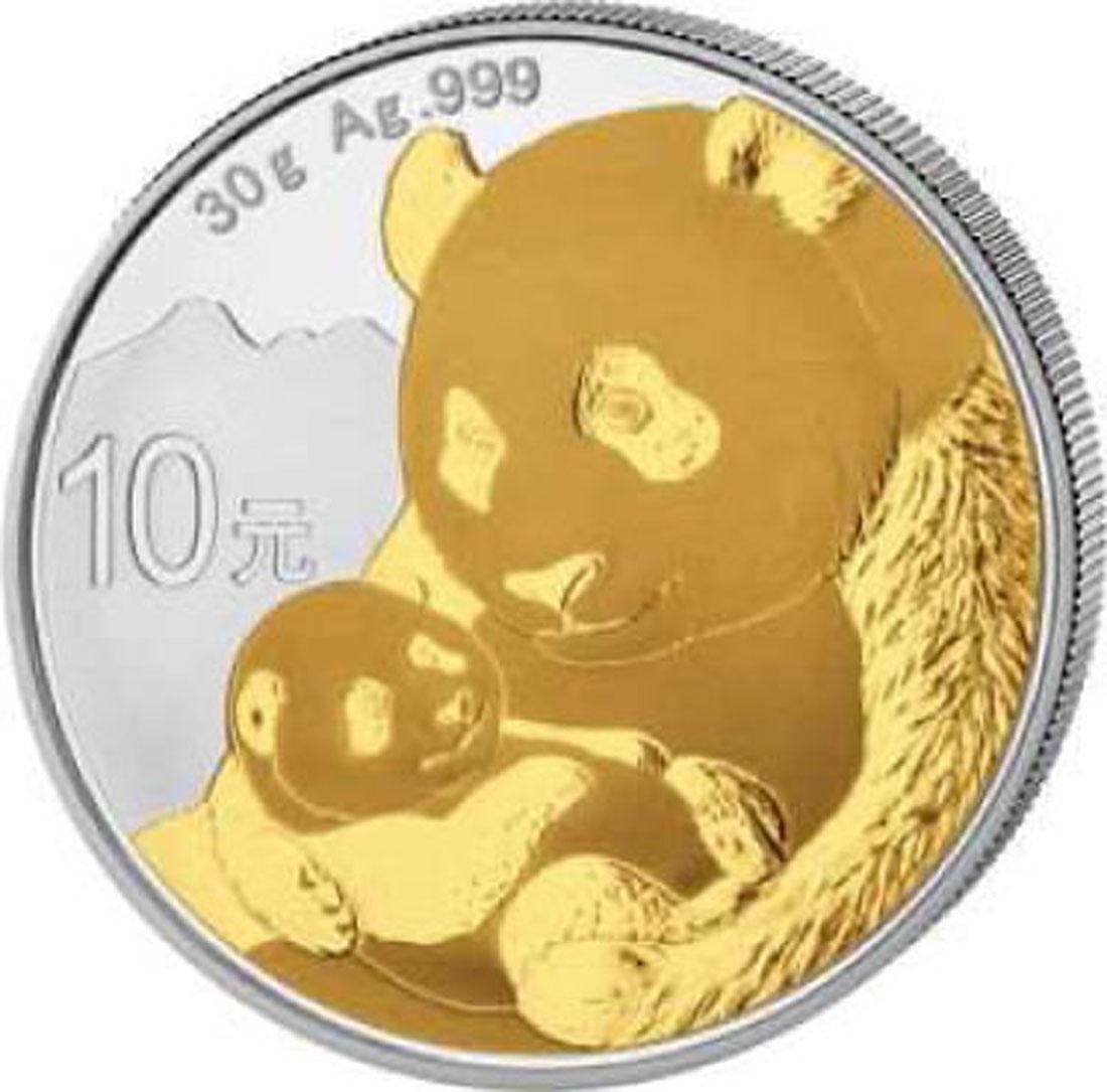 Lieferumfang:China : 10 Yuan Silberpanda teilvergoldet  2019 Stgl.