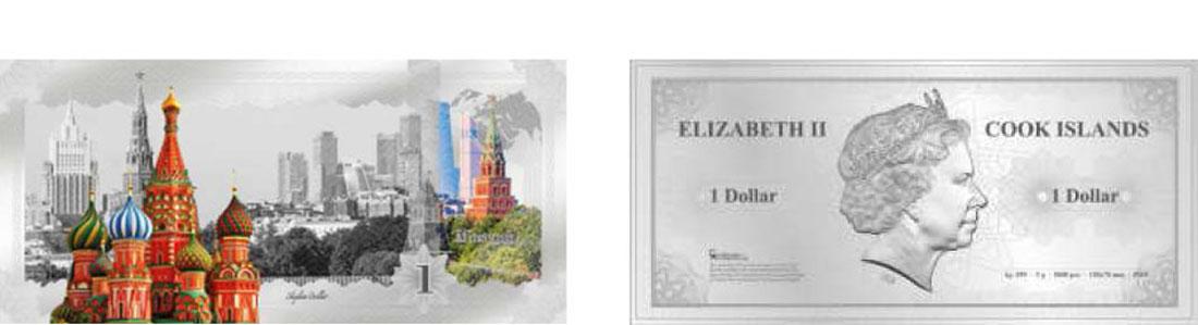 "Lieferumfang:Cook Islands : 1 Dollar Skyline Dollar ""Moskau"" - Silberbanknote  2019 P/L"