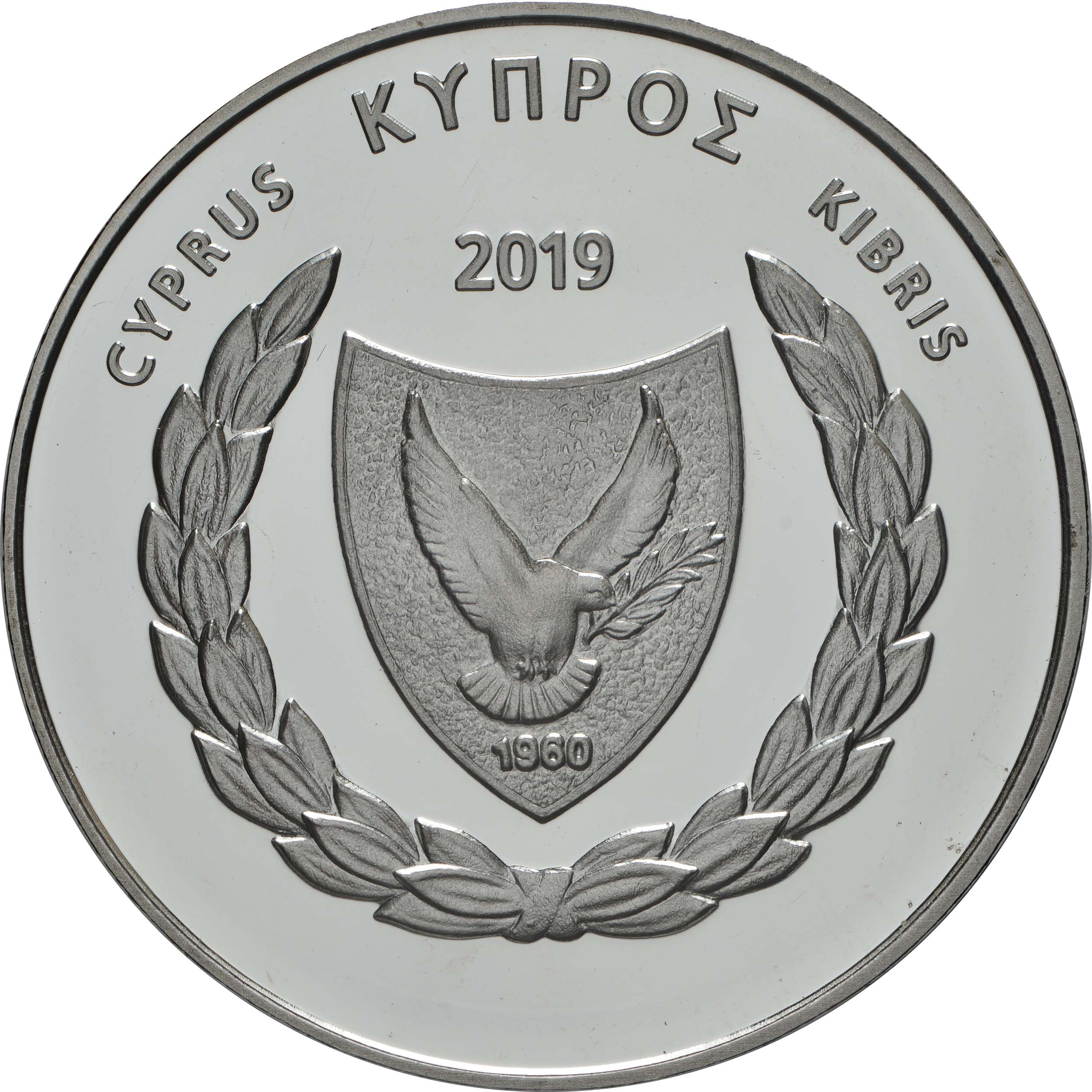 Rückseite:Zypern : 5 Euro 30 Jahre Universität Zypern  2019 PP