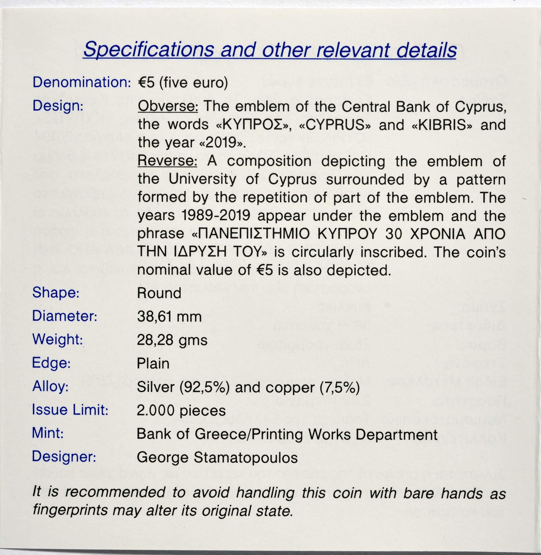 Zertifikat:Zypern : 5 Euro 30 Jahre Universität Zypern  2019 PP