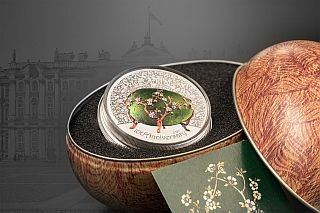 Lieferumfang:Mongolei : 1000 T Faberge Ei - 100. Todestag P.C. Faberge  2 oz  2020 PP