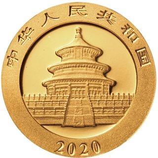 Vorderseite:China : 100 Yuan Goldpanda 8 gr.  2020 Stgl.