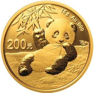 Lieferumfang:China : 200 Yuan Goldpanda 15 gr.  2020 Stgl.