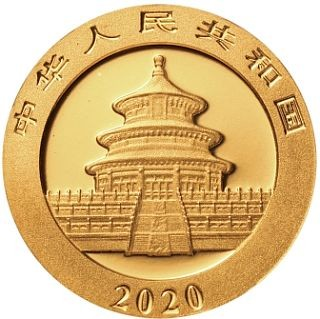 Vorderseite:China : 200 Yuan Goldpanda 15 gr.  2020 Stgl.